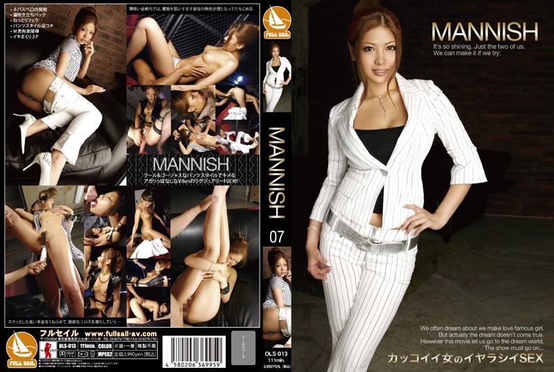 OLS-013 MANNISH 07